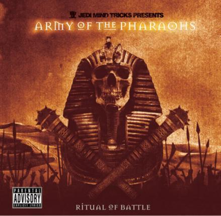 Battle Cry Ringtone Download Free