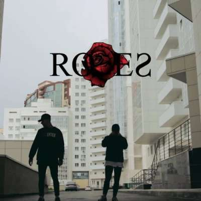 Roses (Imanbek Remix) Ringtone Download Free