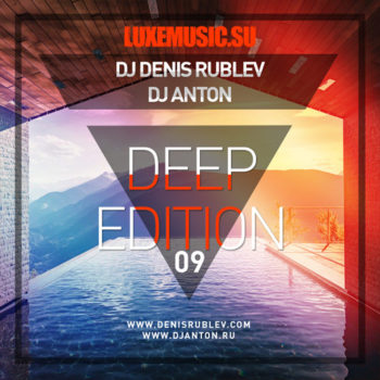 Deep Edition #33 Track 10 Ringtone Download Free