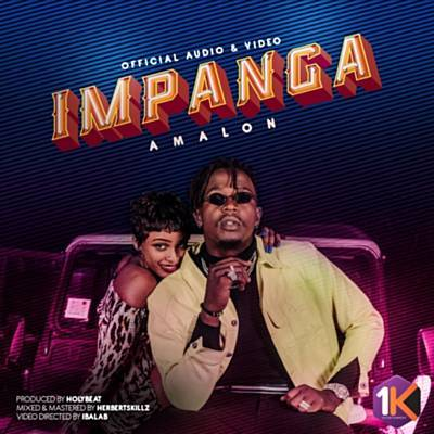 Impanga Ringtone Download Free