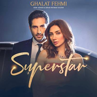Ghalat Fehmi (From 'Superstar') Ringtone Download Free
