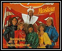 Moskau Ringtone Download Free