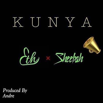 Kunya Ringtone Download Free