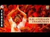 Aalaporaan Thamizhan Ringtone Download Free