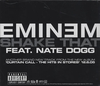Shake That Ringtone Download Free