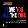 I Love You All The Time (Play It Forward Campaign) Ringtone Download Free
