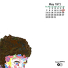 May 13 Ringtone Download Free