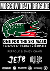One For The Ski Mask Ringtone Download Free