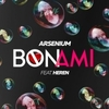 Bon Ami Ringtone Download Free