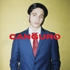 Canguro Ringtone Download Free