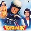 Aap Jaisa Koi (From 'Qurbani') Ringtone Download Free