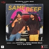 Same Beef Ringtone Download Free