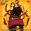 Mera Wala Dance (From 'Simmba') Ringtone Download Free