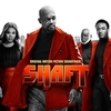 Too Much Shaft Ringtone Download Free