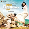 Hosanna (From 'Ekk Deewana Tha') Ringtone Download Free