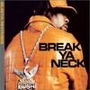 Break Ya Neck Ringtone Download Free