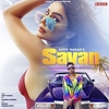 Savan Ringtone Download Free