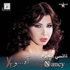 Inta Eyh Ringtone Download Free