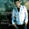 Ghariba El Nas Ringtone Download Free