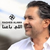 Elli Baana Ringtone Download Free