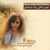 Mush Kissa Hai Ringtone Download Free