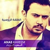 Al Ta'a Al Ijabyh Ringtone Download Free