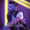 Toul Al Yom Ringtone Download Free