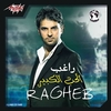 Nassiny El Donia Ringtone Download Free